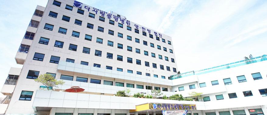 Центральная больница Дасаранг сертефицированна департаментом здравоохранения и социальных служб Республики Корея.Наша клиника в течении десяти лет успешно борется болезнями вызванными алкогольной зависимостью.